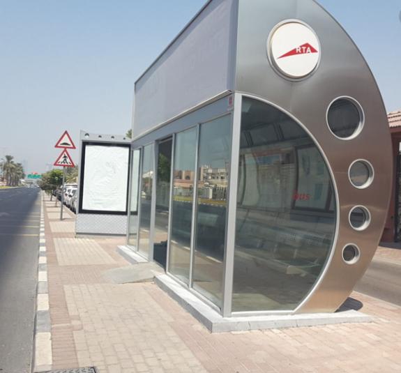 Abu Hail, Masjid 1 Bus Stop