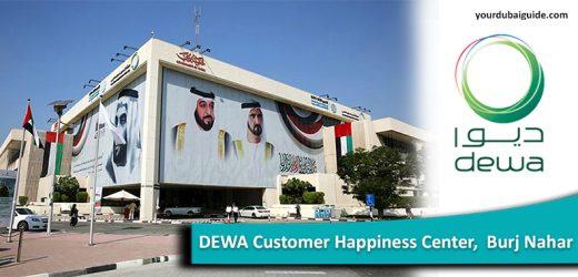 DEWA customer happiness center – Future Customer Happiness Centre in Dubai Municipality, Dubai