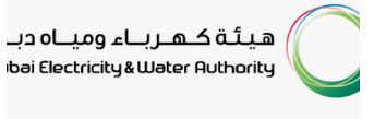 DEWA customer happiness center – Hatta Customer Happiness Centre, Dubai