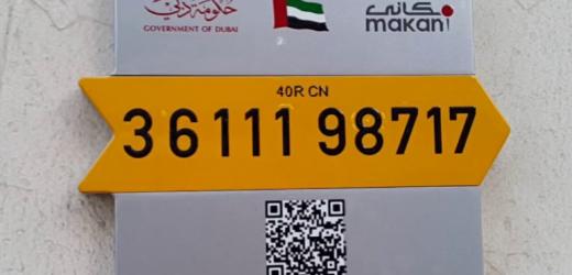 What is Makani number? How to find Makani number Dubai, Ajman, Fujairah, Ras Al Khaimah, Umm Al Quwain?