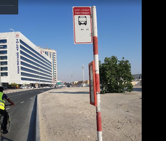 Al Barsha, Al Waseer Compound Villas Bus Stop in Dubai