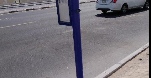 Al Barsha, Dubai National School 1  Bus Stop in Dubai