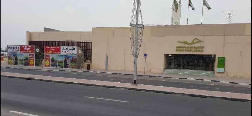 Al Ras, Public Library Bus Stop in Dubai