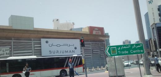 BurJuman Metro Bus Stop C1 Bus Stop in Dubai