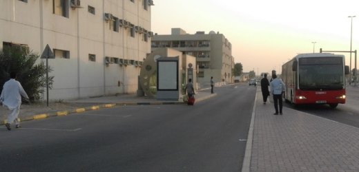 National Cement Corporation Staff Accommodation 2 Bus Stop in Dubai
