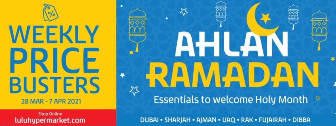 Ramadan 2021 UAE – Lulu  Hypermarket / Supermarket Offers