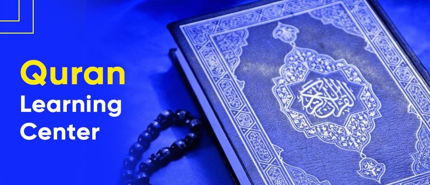 Maktoum Quran Learning Center for Male and Female in Dubai, UAE