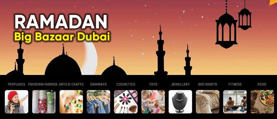 Ramadan 2021 Big Bazaar