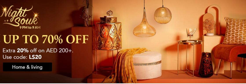 Ramadan 2021 UAE – Lifestyle offers