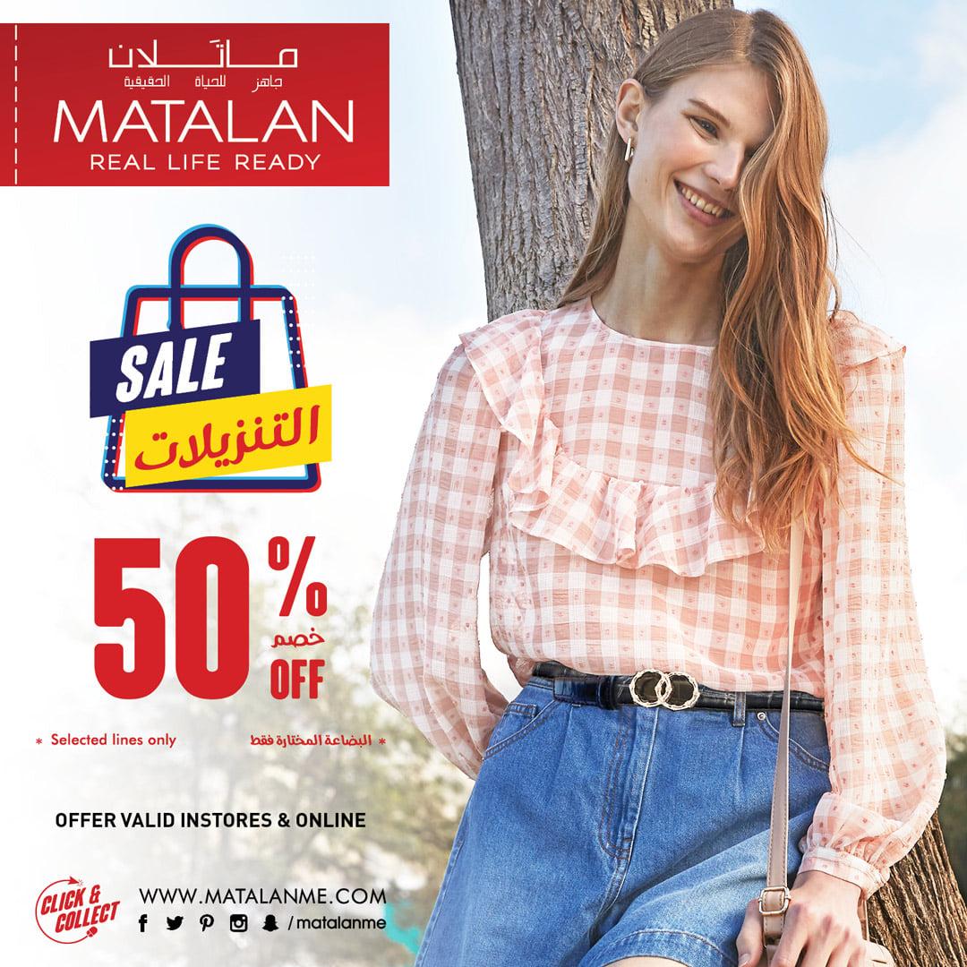 Ramadan 2021 UAE – Matalan Fashion offers