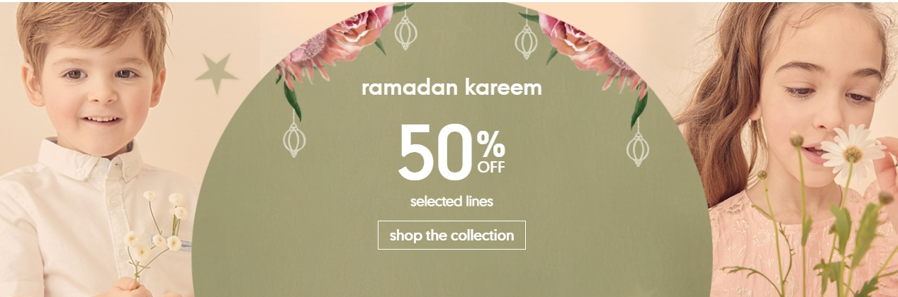 Ramadan 2021 UAE – Mothercare Clothing and Accessories offers