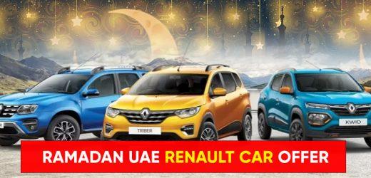 Ramadan 2021 UAE – Renault Car offers