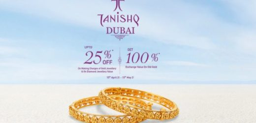 Ramadan 2021 UAE – Tanishq Gold & Diamond Jewellery offers