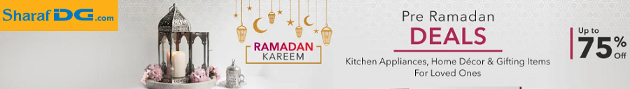 Ramadan 2021 UAE – Sharf DG Sale / Offers / Promotion