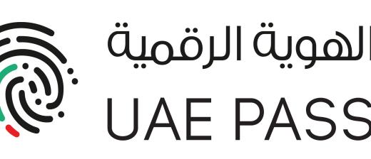 Location of UAE PASS Kiosk in UAE (Dubai, Abu Dhabi, Ajman, Fujairah, Ras al Khaimah, Sharjah, Umm al Quwain)