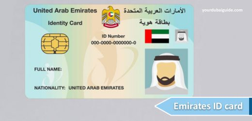 Emirates ID card printing / typing offices in UAE