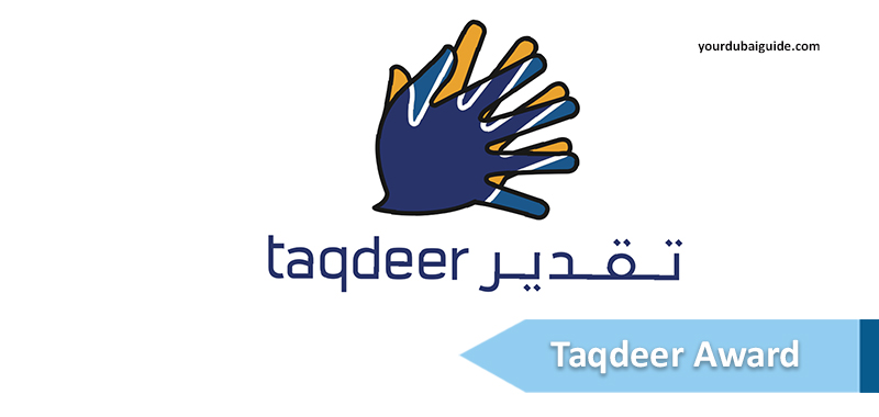 How to apply and register for Taqdeer Award?