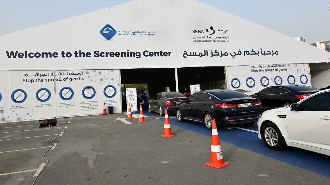 Abu Dhabi removes COVID testing for Dubai residents