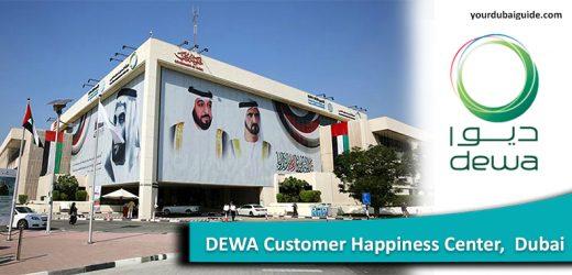 DEWA customer happiness center – Future Customer Happiness Center in Dubai Festival City Mall, Dubai