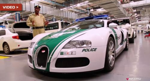 Dubai Police Super Cars - Bugatti Veyron with cop